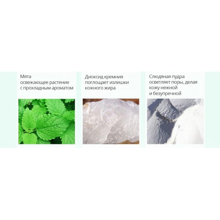 Rorec пудра минеральная матирующая для лица