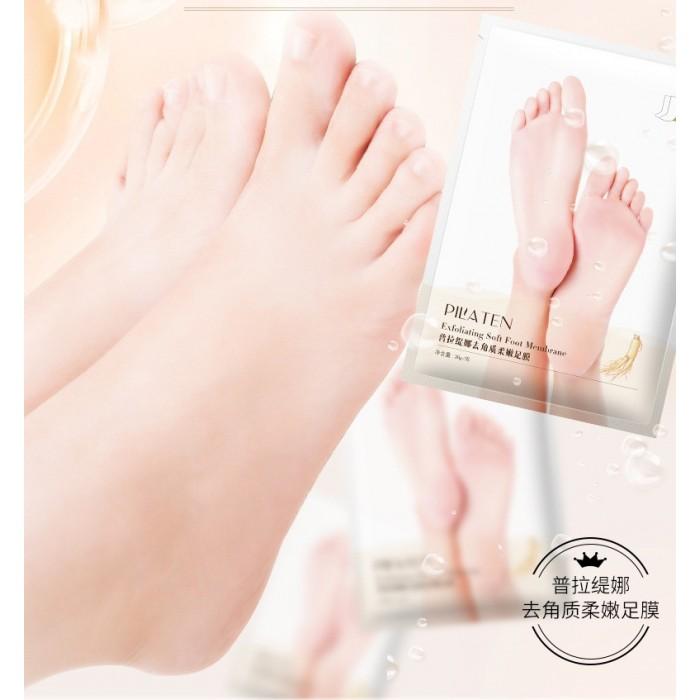 Pilaten носочки для пилинга