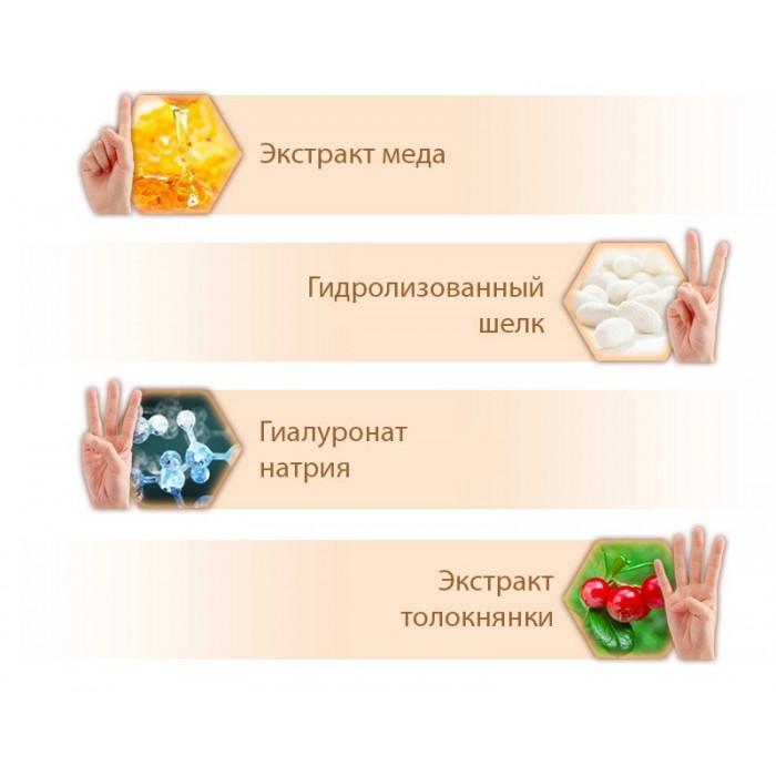 Bioaqua перчатки увлажняющие с медом