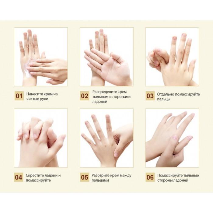 Images крем для рук с экстрактом улитки