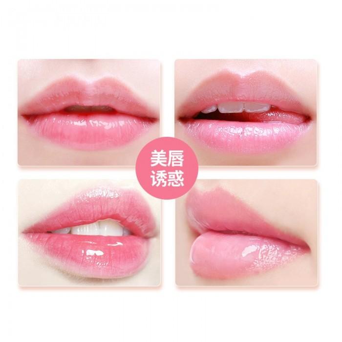 Images маска для губ гидрогелевая с экстрактом персика