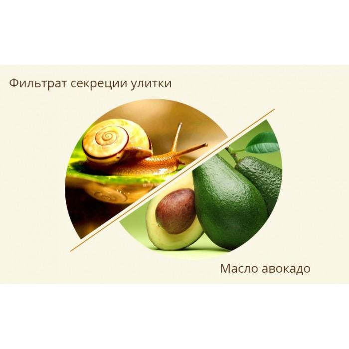 Bioaqua крем для лица с секрецией улитки