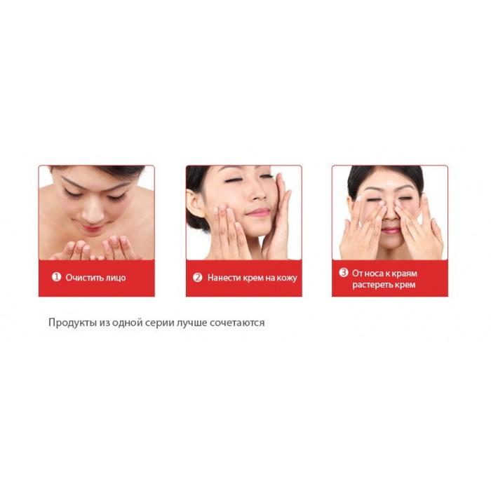 Images крем для лица с экстрактом граната