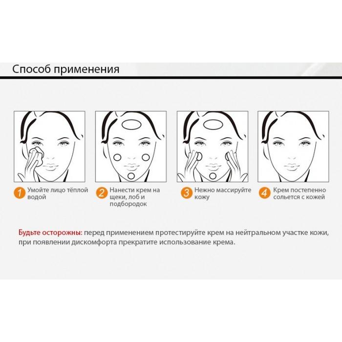 Bioaqua крем для лица V7 подтягивающий