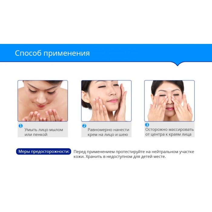 Rorec крем для лица B5 с гиалуроновой кислотой