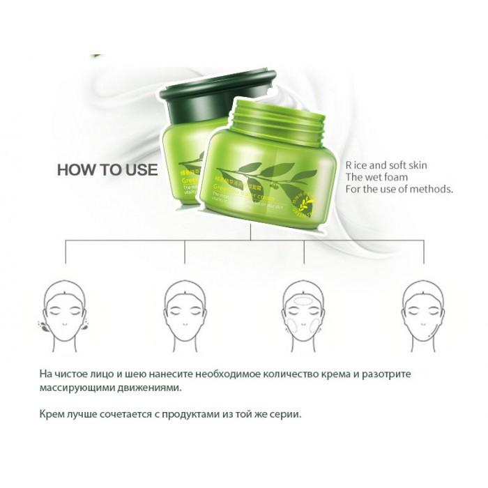 Rorec крем для лица c зеленым чаем