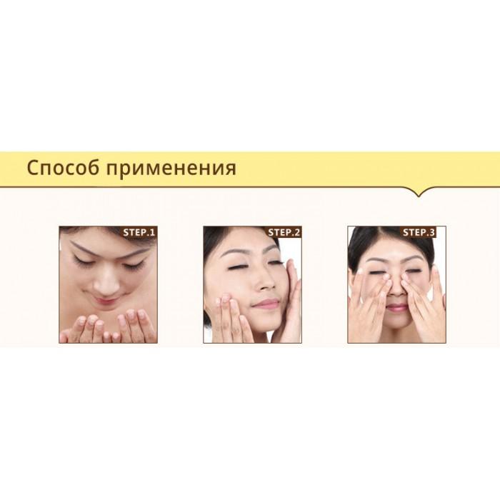 Bioaqua крем для лица с протеинами шелка