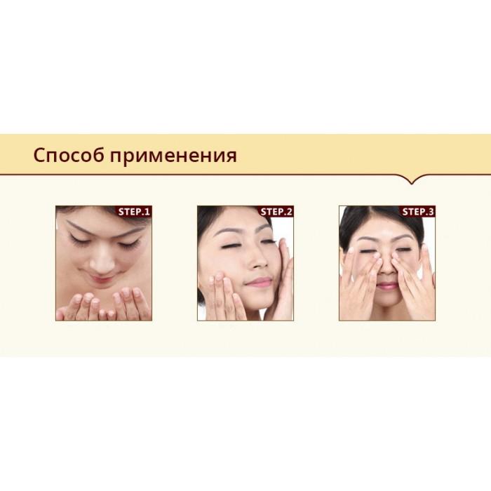 Bioaqua крем для лица с жемчугом