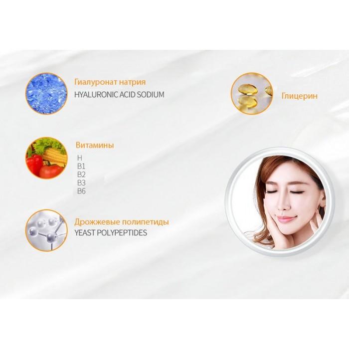Bioaqua эмульсия семь витаминов V7