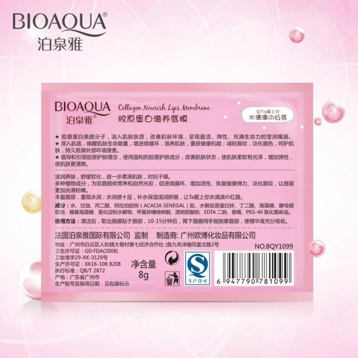 Bioaqua маска для губ гидрогелевая