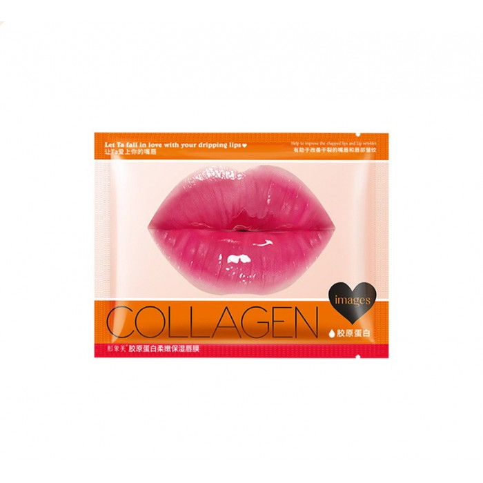 Images маска для губ гидрогелевая с экстрактом вишни