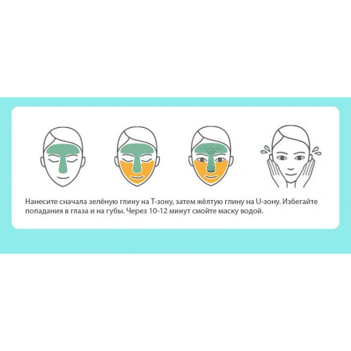 Bioaqua маска глиняная двухцветная Ban Bang