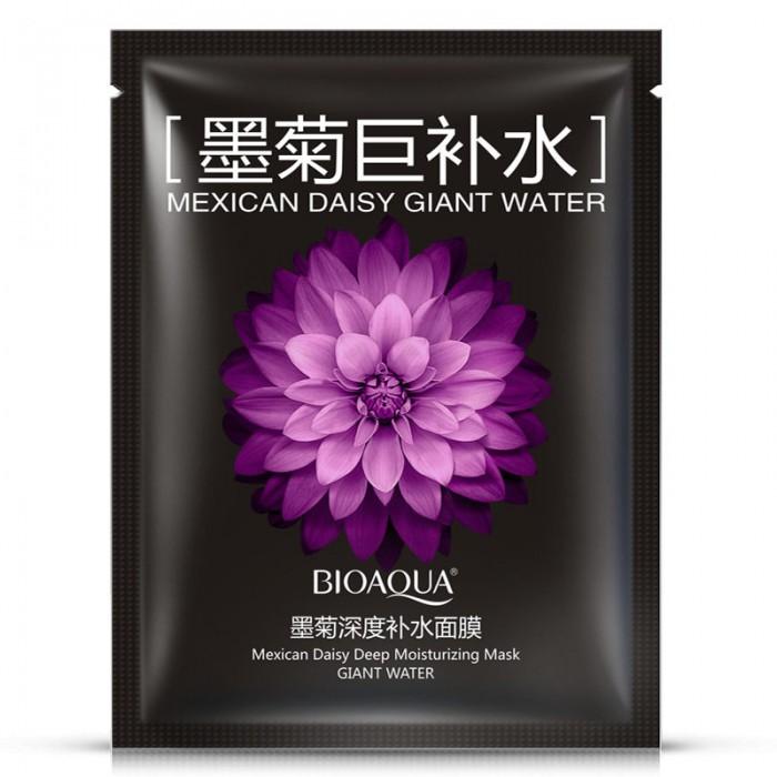 Bioaqua маска для лица с экстрактом хризантемы