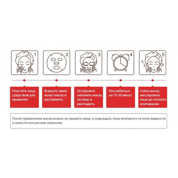 Images маска для лица с экстрактом граната
