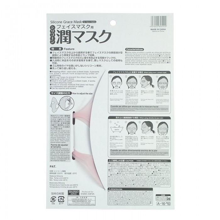 Маска для лица силиконовая многоразовая Daiso