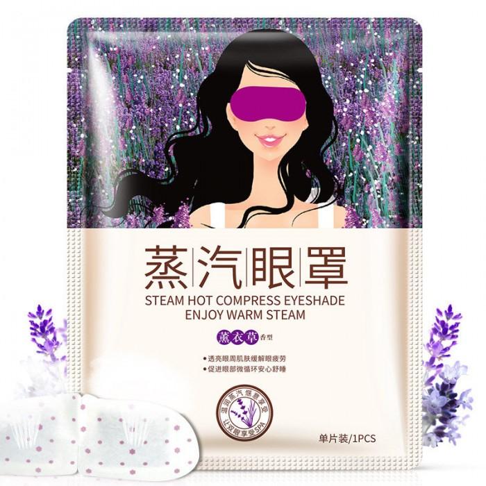 Bioaqua маска на глаза горячая с лавандой