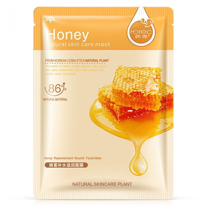 Rorec маска для лица с медом