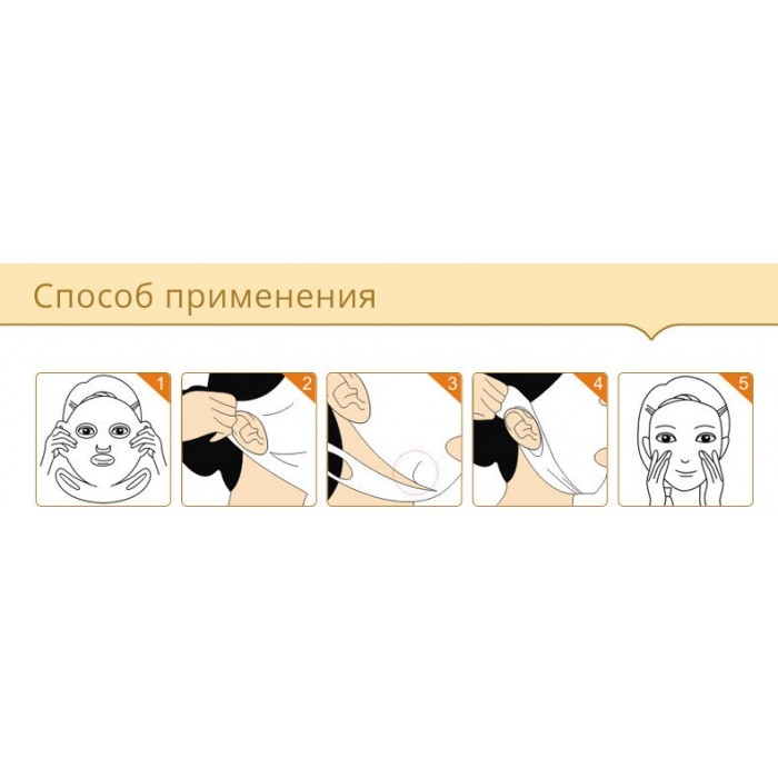 Bioaqua маска для лица V-Shaped