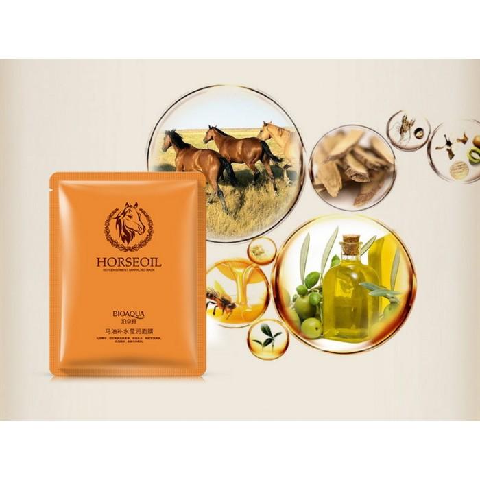 Bioaqua маска для лица с лошадиным жиром Horse Oil