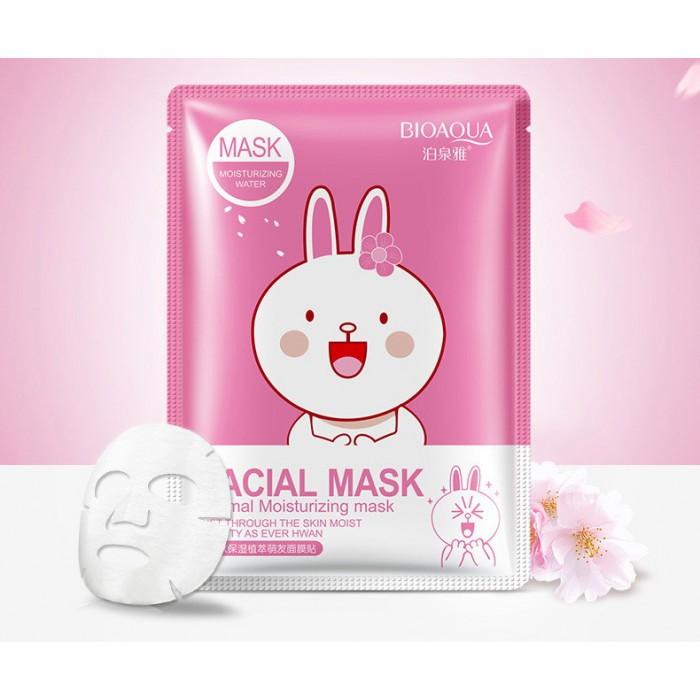 Bioaqua маска для лица с экстрактом сакуры