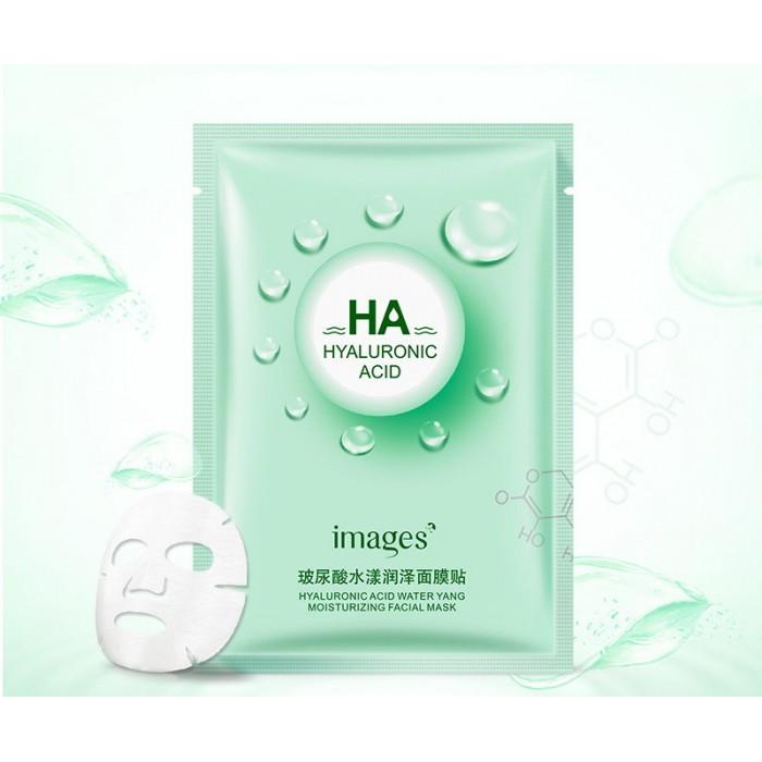 Images маска для лица увлажняющая с гиалуроновой кислотой и зеленым чаем
