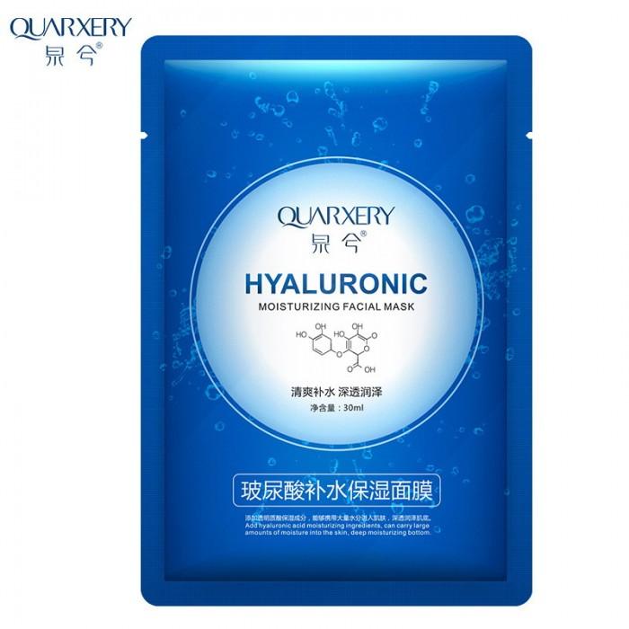 Quarxery маска для лица с гиалуроновой кислотой