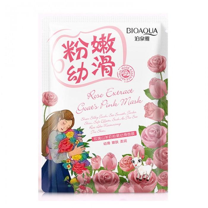 Bioaqua маска для лица отбеливающая на основе козьего молока и лепестков розы
