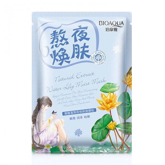 Bioaqua маска для лица увлажняющая с экстрактом водяной лилии