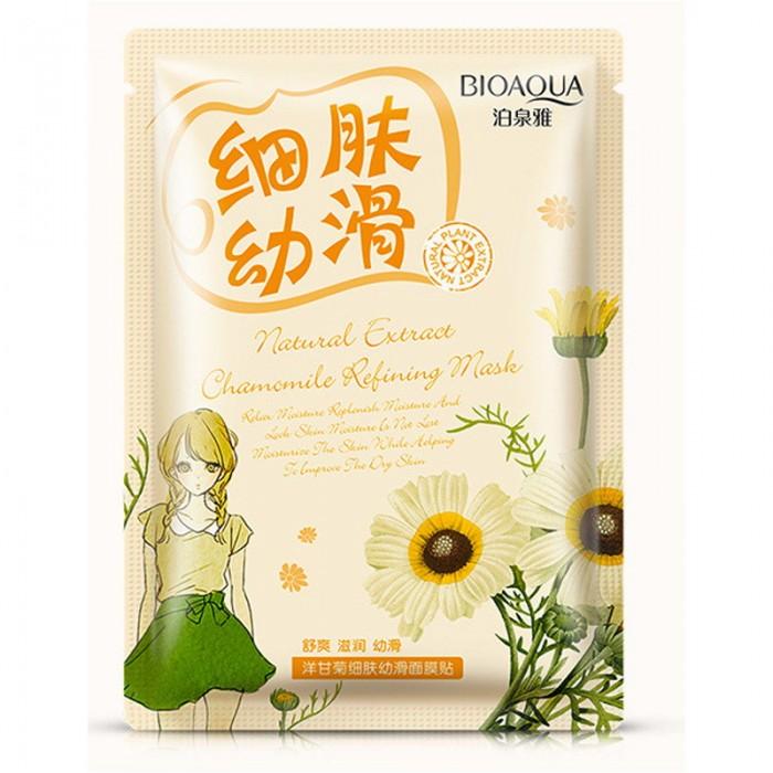 Bioaqua маска для лица очищающая с экстрактом ромашки
