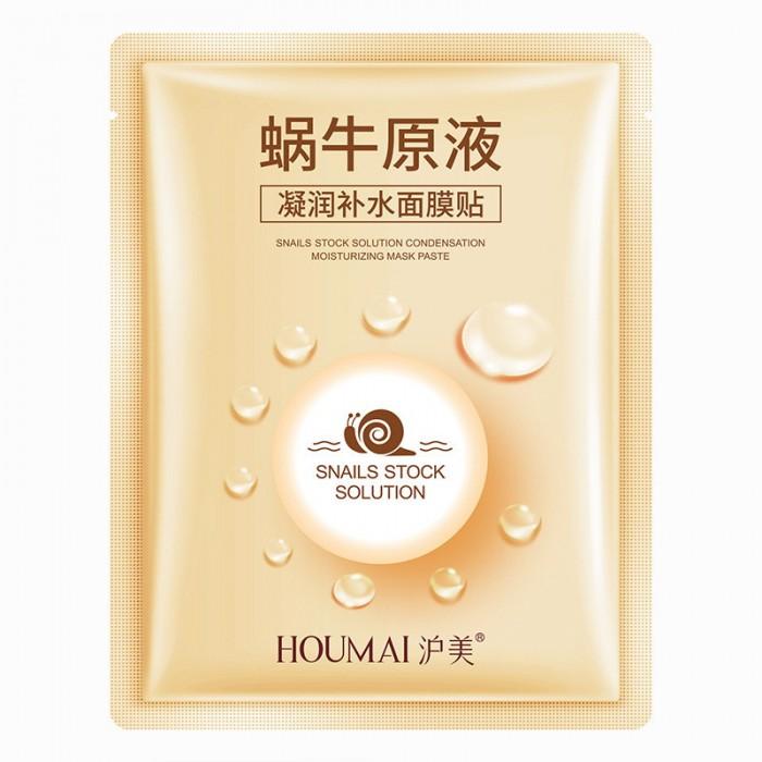 Houmai маска для лица увлажняющая с муцином улитки и экстрактом пшеницы