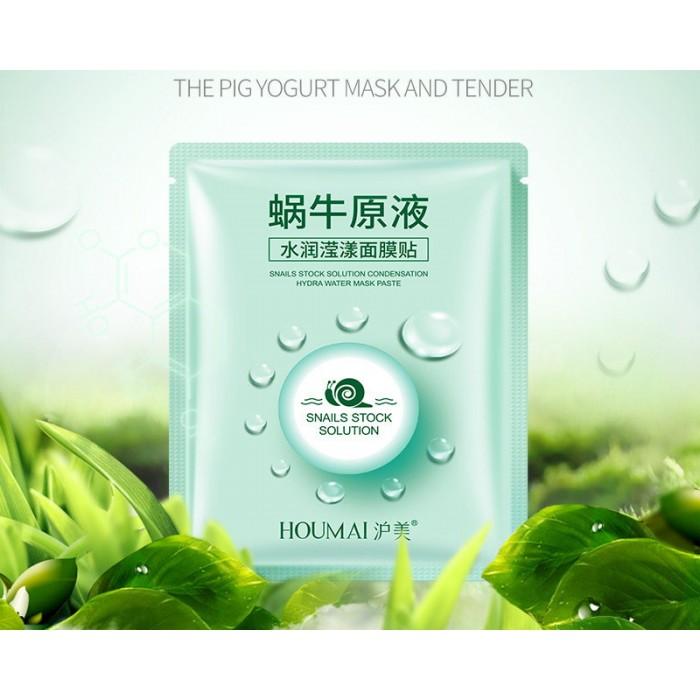 Houmai маска для лица очищающая с муцином улитки и экстрактом агавы