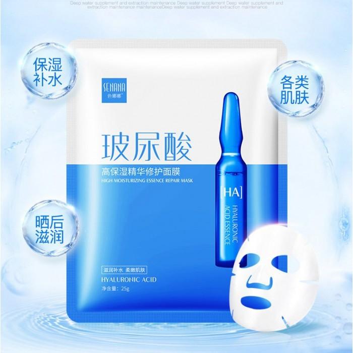 Senana маска для лица увлажняющая с гиалуроновой кислотой