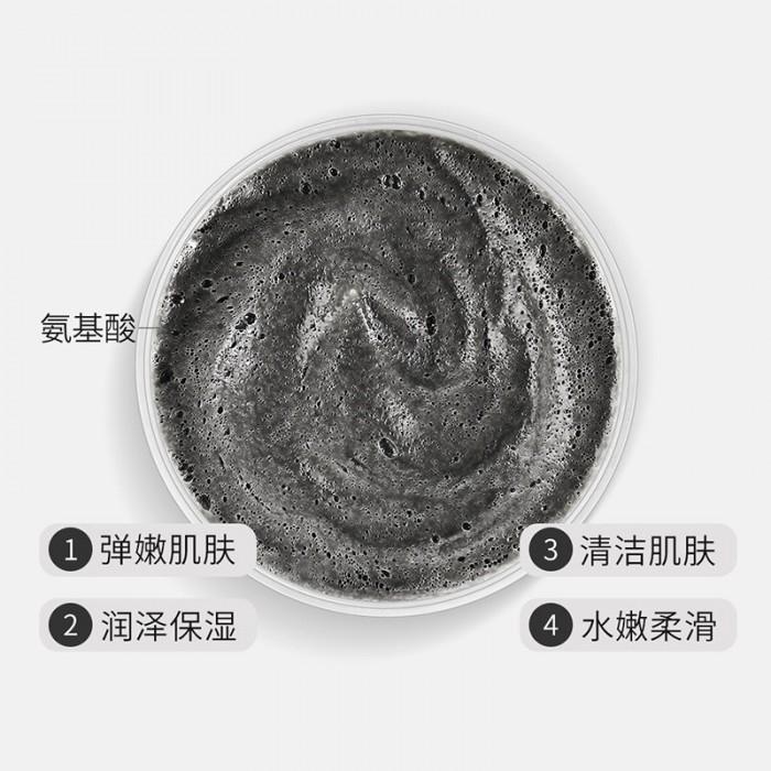 Liftheng маска пузырьковая глиняная с аминокислотами