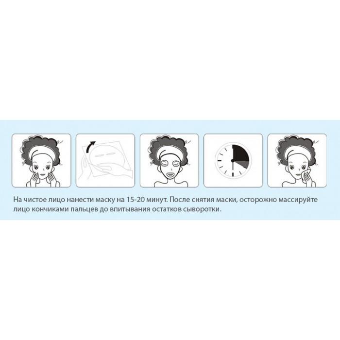Bioaqua маска для лица увлажняющая Baby Skin (син)