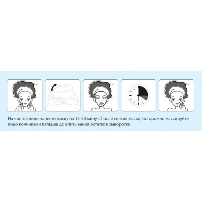 Bioaqua  маска для лица омолаживающая Baby Skin (оранж)