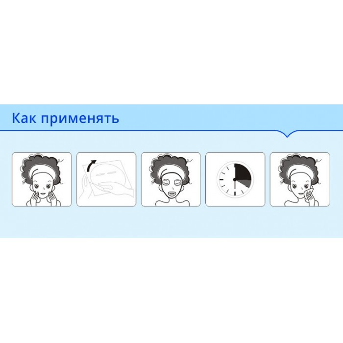 Bioaqua маска для лица отбеливающая Baby Skin (фиол)