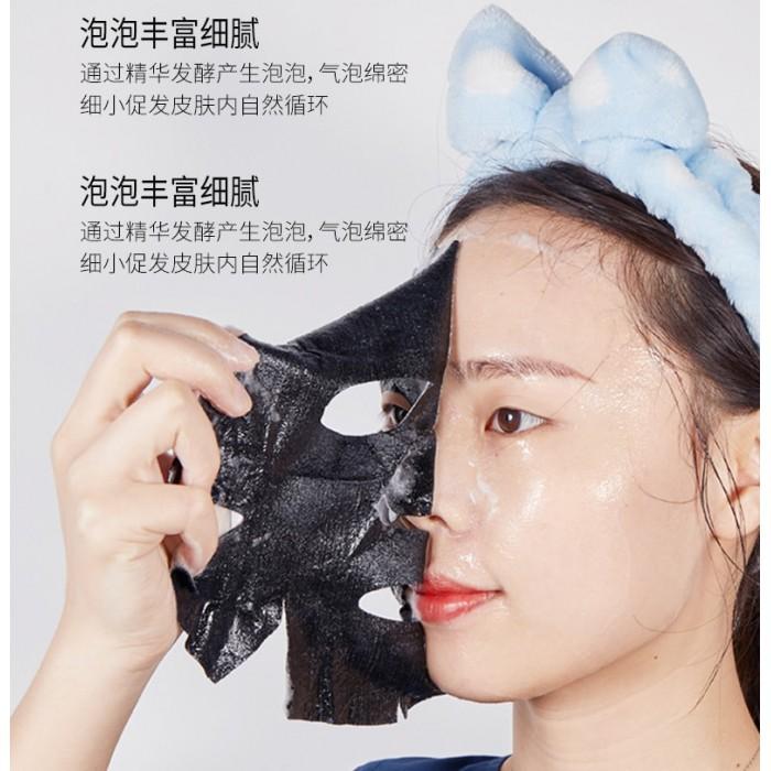 Hchana маска пузырьковая с морской солью
