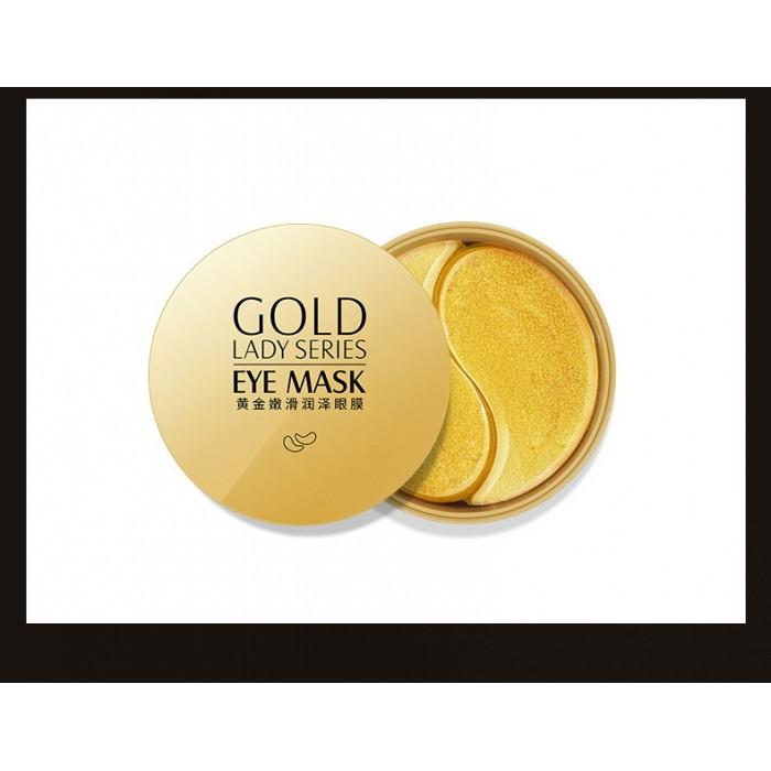 Images патчи для век гидрогелевые золотые 60 шт
