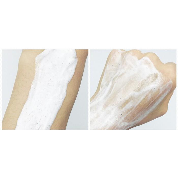 Bioaqua пилинг-скраб для тела с маслом ши