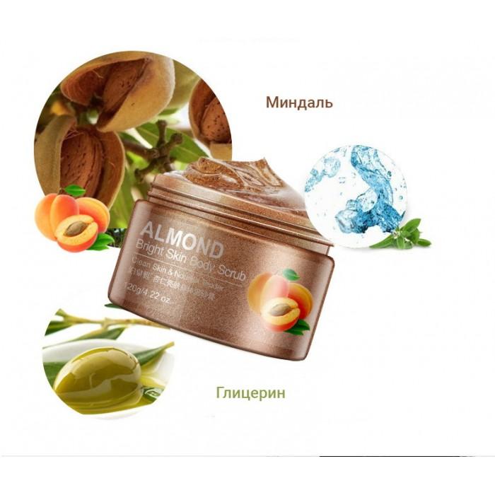 Bioaqua пилинг-скраб для тела с миндалем