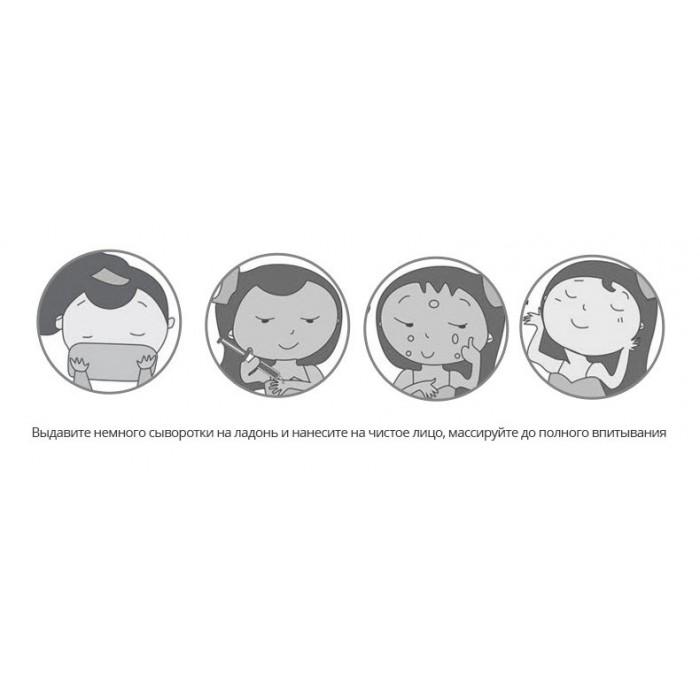 Rorec сыворотка гиалуроновой кислоты в шприце