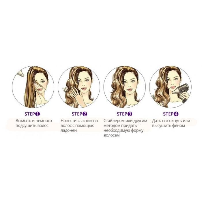 Bioaqua эластин для укладки волос
