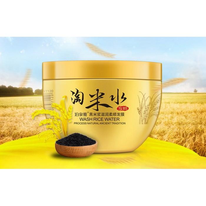 Bioaqua маска для волос с черным рисом