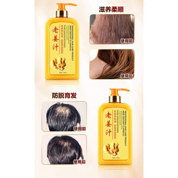 Шампунь от выпадения волос с имбирем